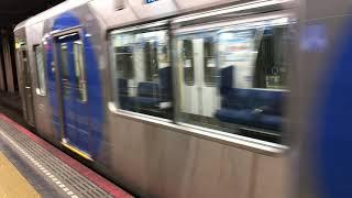 阪神5700系発車