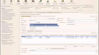 Поступление дополнительных расходов Видео уроки по 1С Бухгалтерии редакция 3.0
