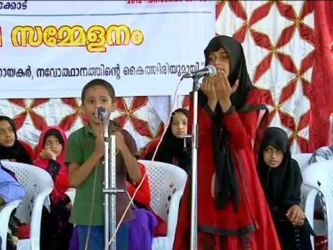 മുജാഹിദ് 8  ാം സംസ്ഥാന സമ്മേളനം 2012::സലഫി നഗർ കോഴിക്കോട്  ബാല സമ്മേളനം | ശാസ്ത്ര സമ്മേളനം