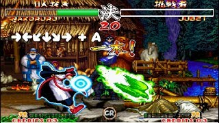 SAMURAI SHODOWN 2 All Powers, Doll Transformation & Secret moves Tutorial