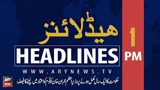ARY News Headlines | Maryam stands with her family for reaping benefits | 1300 | 3rd August 2019