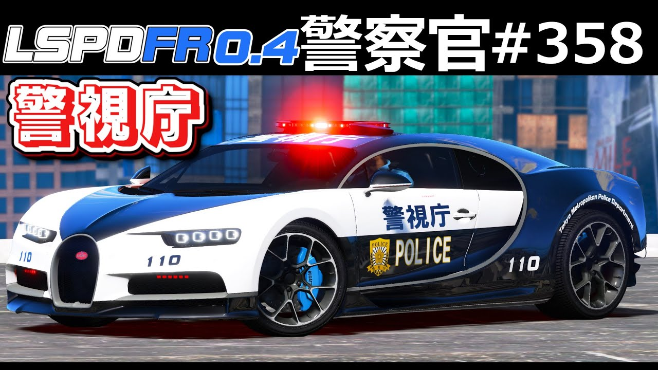 gta5 一 番 速い 車