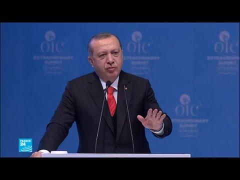 كلمة أردوغان في قمة منظمة التعاون الإسلامي لنصرة القدس  - نشر قبل 2 ساعة