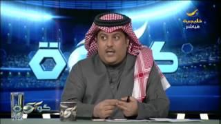 تركي العجمة اللي سواه سعيد المولد وإلتون مخالف للجنة الإحتراف ننتظر ردهم أو المباركة لهم