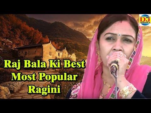 Raj Bala Ki Best Most Popular Ragini || Super Hit 2018 || DJ Movies Haryanvi HD