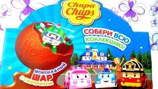 Unboxing Surprise Eggs Chupa Chups Открываем Сюрпризы Чупа Чупс Робокар Поли