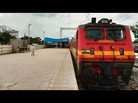 GCT Arrival :- MGS WAP-4 with 22323 Kolkata - Ghazipur City, Shabd Bhedi SF Express