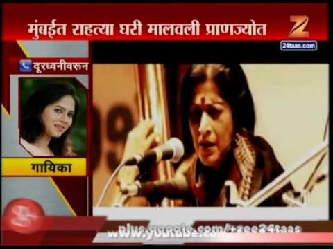 Bela Shende Speaking Aboot Kishoritai's Death
