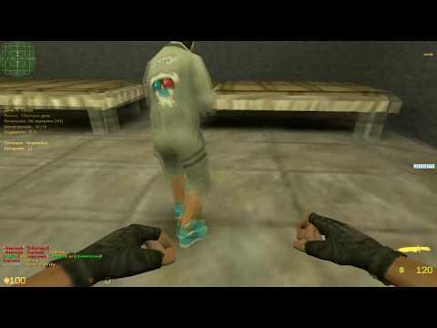 Counter-strike 1.6 JailBreak сервер ★ GaLaXy Jail #13
