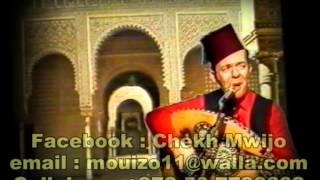 Chekh Mwijo - Albanat 1970 - שייך מואיז'ו - אלבנאת