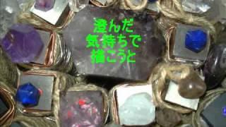 Gravitonics研究所 http://thehado.net http://hadograviton.easter.ne.jp http://dp51070338.lolipop.jp.