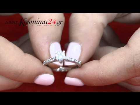 Μονόπετρο για πρόταση γάμου