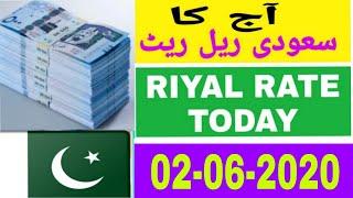 Saudi Riyal Exchange rate Pakistan   Today Saudi Riyal Rate   Saudi Riyal Rate Pakistani Rupees 2020