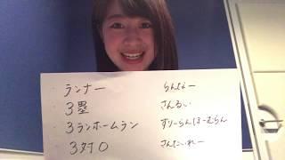 【アナぽけっと】「ん」が大事 林美沙希 美沙希 検索動画 5