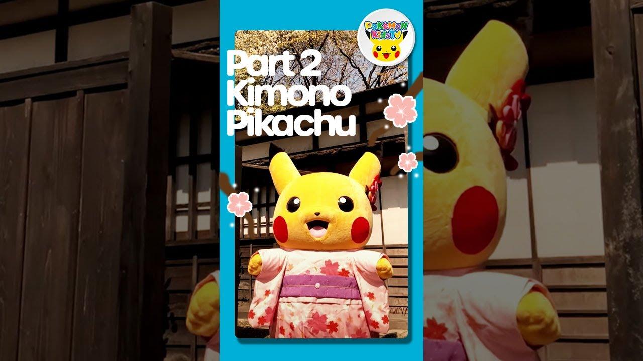 Pokémon Shorts - Flower Viewing with Kimono Pikachu : Part2    Pokémon Fun Video   Pokémon Kids TV