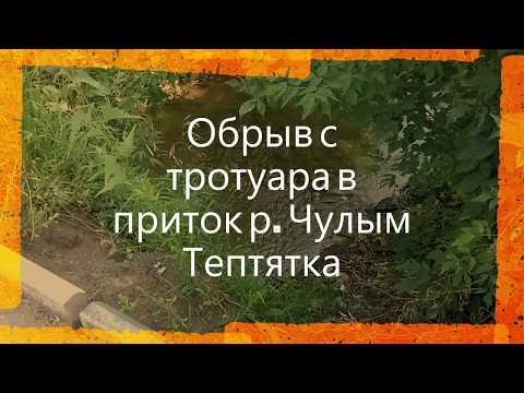 Рейд по Ачинску. От улицы Маяковского до ул. Дзержинского