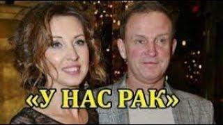 От БОЛЬНЫХ Сенчуковой и Рыбина ОТВЕРНУЛИСЬ все коллеги!!!