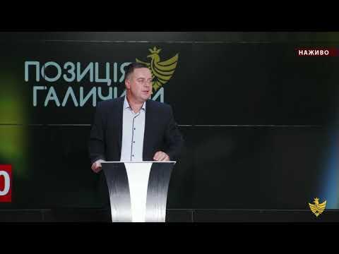 Позиція Галичини.С.Адамович: «Коли я був заступником голови ОДА, то іноді мріяв, щоб мене клонували»