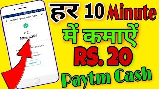 How to earn money online,with his android phone 2018 by Techy Atul