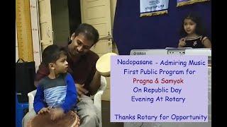 Nadopasane - Admiring Music with Pragna & Samyak