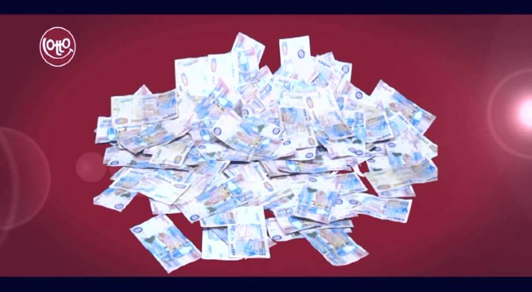 zambian lotto