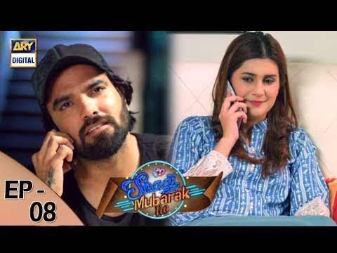 Shadi Mubarak Ho Episode 08 - 17th August 2017 - ARY Digital Drama