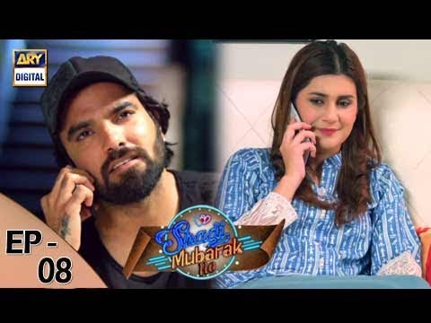 Shadi Mubarak Ho - Episode 08 - 17th August 2017 - ARY Digital Drama