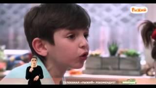 Топси и Тим - У нас гости (Русский перевод. Сезон 1, эпизод 3)