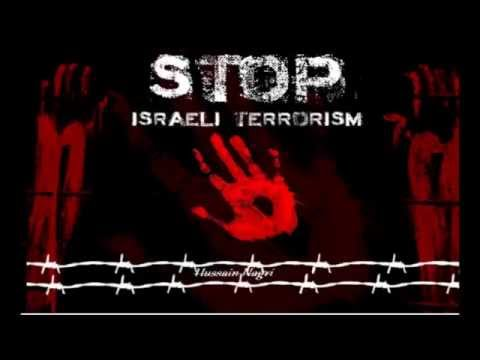 (I DARE YOU TO WATCH!!!) The Truth About the Palestinian/Israeli Conflict