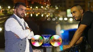 Cristi Mega &amp Bogdan Artistu&#39 - Iubita prietenului meu (Official Video)