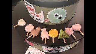 العلماء اليابانيين خلق لا يصدق الآيس كريم التي لن تذوب