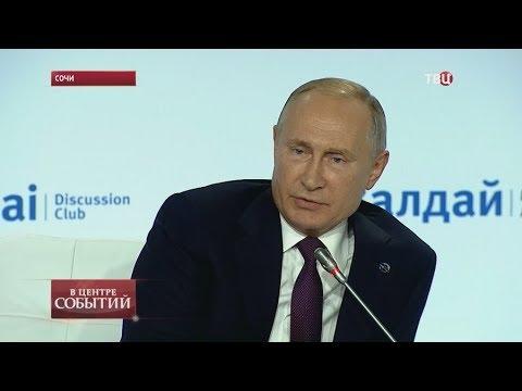 04.10.2019. В центре событий с Анной Прохоровой