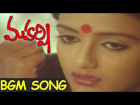 Maharshi Movie ||   BGM  Video Song    ||   Maharshi Raghava, Shanti Priya