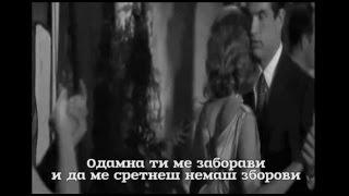 Karolina Goceva - Dve liri (video)