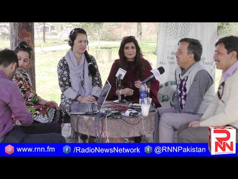 Program Suno moto | Live From Lake View Park | Radio News Network