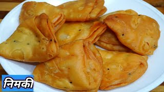 चाय के साथ खाएं या सफर में ले जाएं ये खस्ता परतदार मठरी /nimki recipe in hindi/khasta mathri