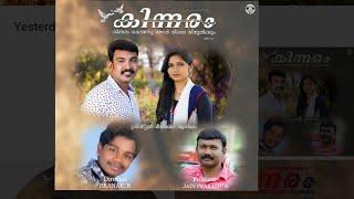 Malayalam devotional song ...
