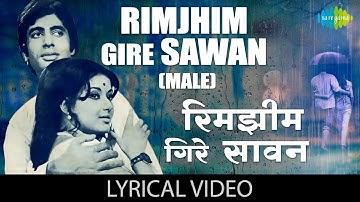 Rimjhim Gire Sawan with lyrics   रिमझिम गिरे   Manzil   Amitabh Bachchan  Kishore K  Basu Chatterjee