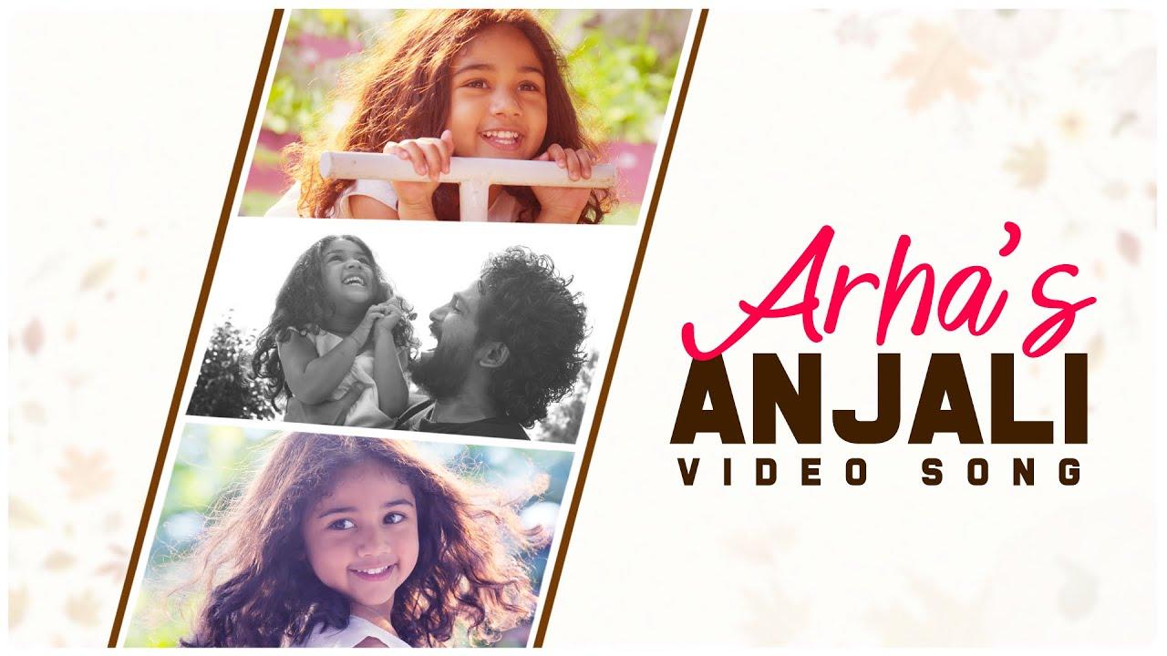 Allu Arha's Anjali Anjali Video Song | Allu Arjun | #HBDAlluArha