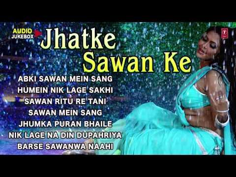 JHATKE SAWAN KE - Bhojpuri Kajari AUDIO Songs JUKEBOX By MANJULA DIWAKAR