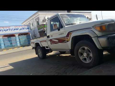 Raozan  Noapara,  Palash Ctg / Oman, Muscat  Al  Kamil City