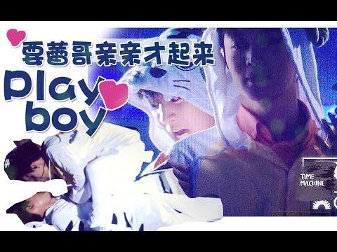 EXO Playboy - CHANLAY ver