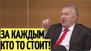 Жириновский высказался о ПРОДАЖНОСТИ в России