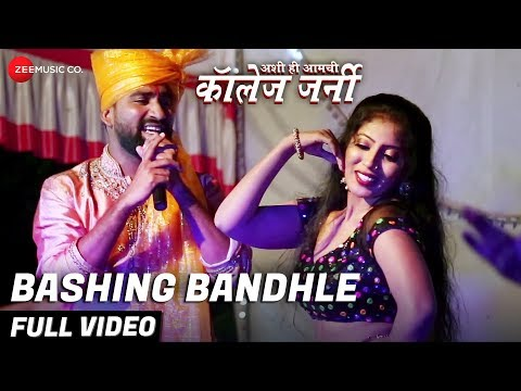 Bashing Badhle - College Journey Marathi Movie Mp4 HD Video Song