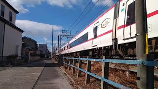 「愛車!」名鉄2200系2234F 特急岐阜行き 二ツ杁~新川橋間通過