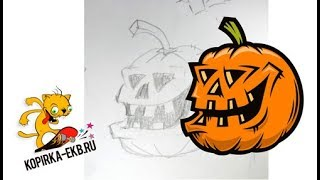 Illustrator - Halloween pumpkin drawing process| Видеоуроки kopirka-ekb.ru