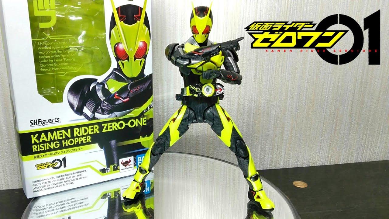 ホッパー sh ゼロワン 仮面 figuarts ライダー ライジング