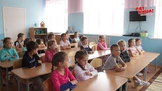 Компенсации за детский сад могут вернуть