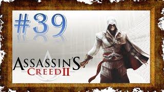 Assassins Creed II #39 [DE|HD] Sehr merkwürdige Glyphenrätsel