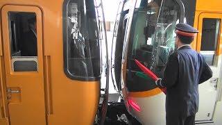 近鉄22000系新旧塗装 大和西大寺駅で京橿・京奈併結特急の切り離し作業